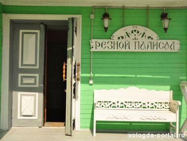 Обзорные и тематические экскурсии в городе Вологда