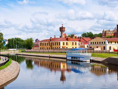 Обзорные и тематические экскурсии в городе Иваново