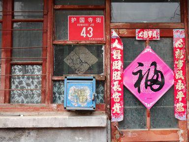 Обзорные и тематические экскурсии в городе Пекин