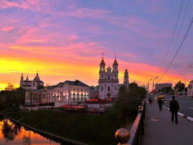 Экскурсии и гиды - Витебск
