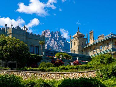 Живописный Южный берег: дворцы и парки