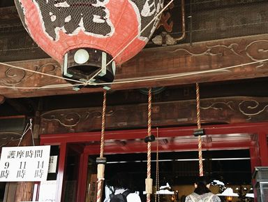 Кавагоэ— путешествие вдревнюю Японию