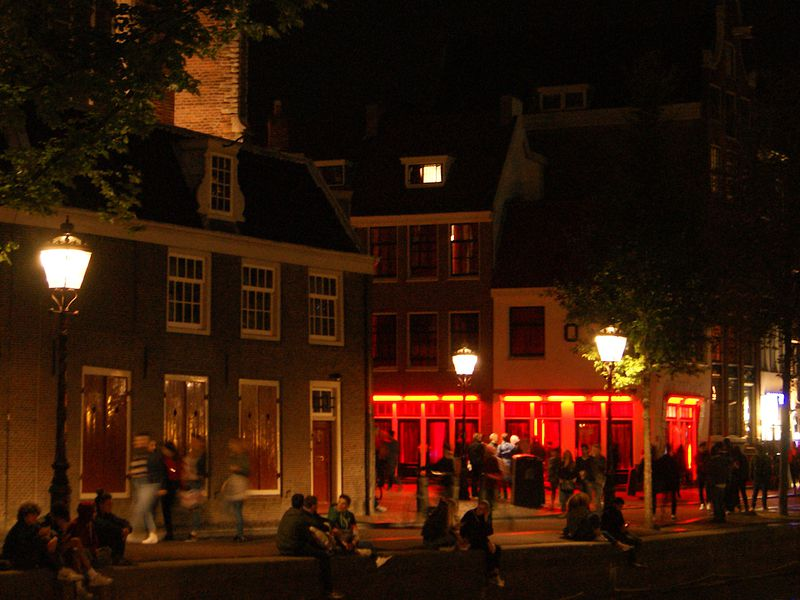 Тайны квартала Красных фонарей