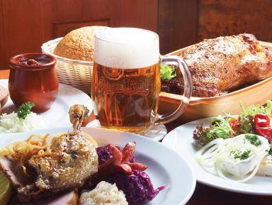 Вечер в чешских традициях
