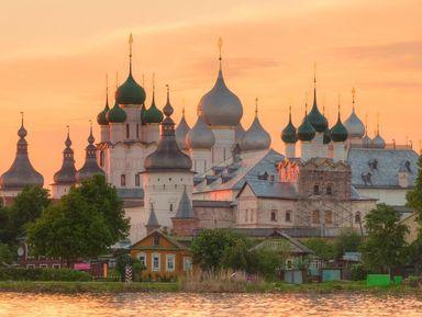 Былинный град Ростов Великий