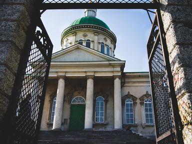 Экскурсии и гиды - Ростов-на-Дону
