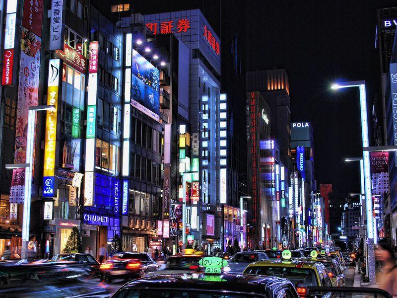 Токио, которого ждешь!