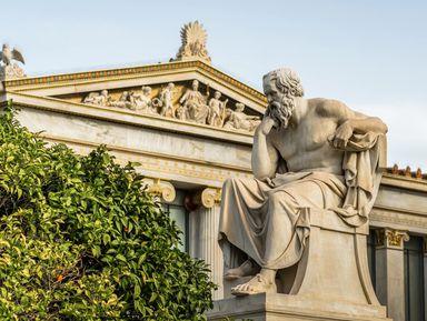 Афины — город философов