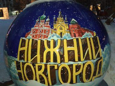 Нижегородский Кремль и другие бренды города