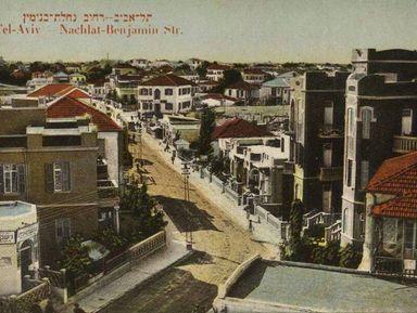 Экскурсии и гиды - Тель-Авив