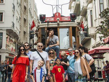 По Стамбулу не спеша