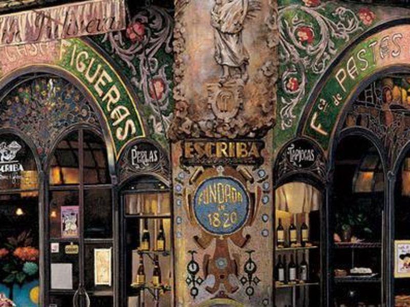 Экскурсия Восхитительный модерн Барселоны