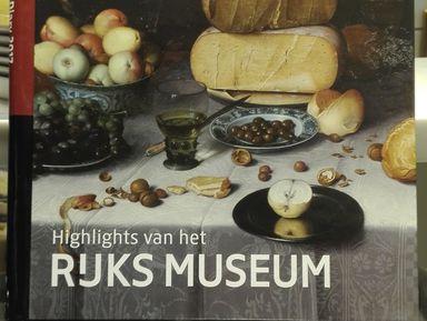 Rijksmuseum. Шедевры живописи Золотого века