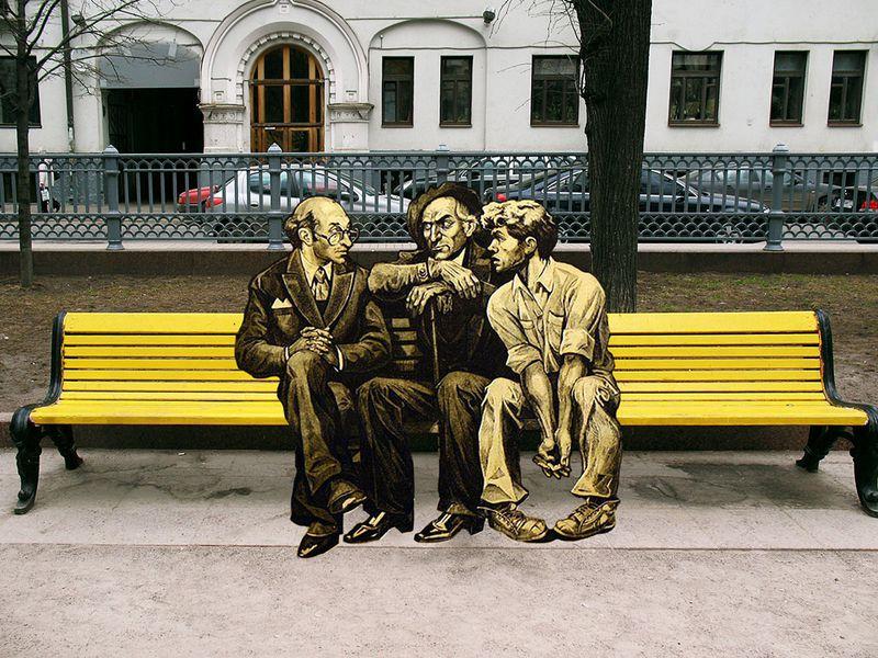 Экскурсия Булгаковская Москва: город глазами мастера