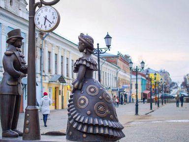 Обзорная прогулка от Вятки до Кирова