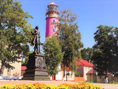 Балтийск иЯнтарный: оцарях, моряках имастерах