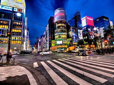 Токио — обзорная экскурсия