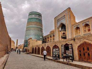 Обзорные и тематические экскурсии в городе Хива