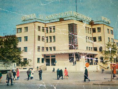 Челябинск 20 века — городская архитектура и частная жизнь горожан