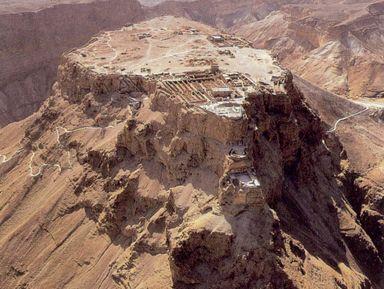 2 дня на Мертвом море