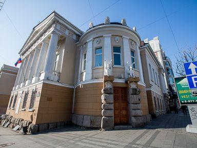 Экскурсия в Владивостоке: Японские страницы Владивостока