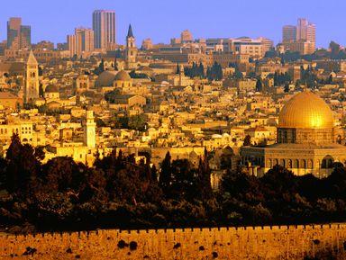 Ежедневная прогулка по Иерусалиму