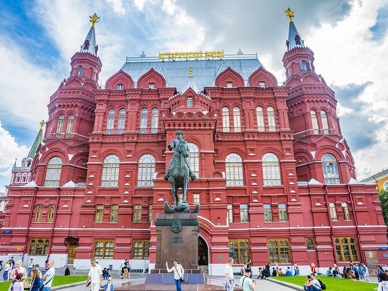Экскурсия Знакомьтесь, Москва!