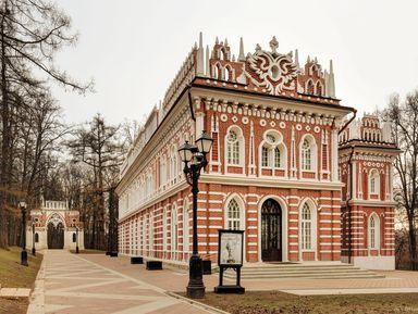 Царицыно: выбор императрицы