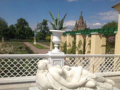 Императорские загородные усадьбы