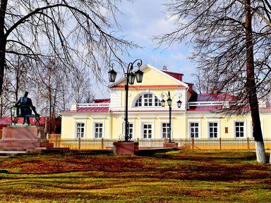 ИзИжевска— вВоткинск, народину Чайковского