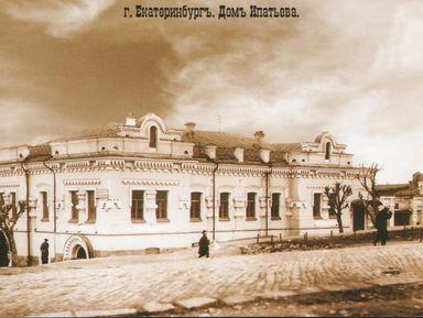 По следам семьи Романовых