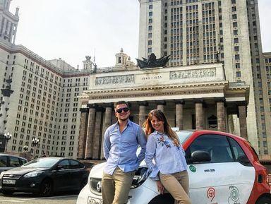 Люксовая обзорная экскурсия по Москве на автомобиле