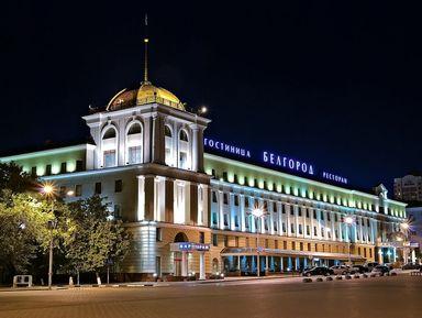 Экскурсия в Белгороде: Сверкающий Белгород