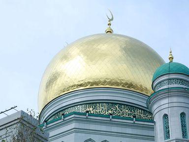 Соборная Мечеть— восточный шедевр Москвы