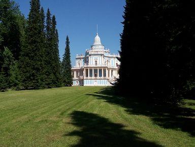 Императорские резиденции. Город Ораниенбаум (Ломоносов)
