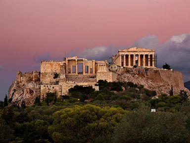 Афины - миф или реальность