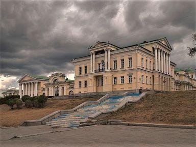 Легенды Екатеринбурга