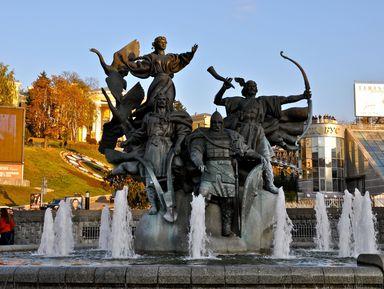 Весь Киев за три часа