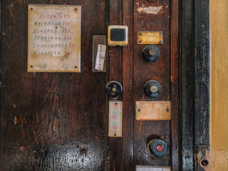 Экскурсия Секреты ленинградских коммуналок: взгляд изнутри