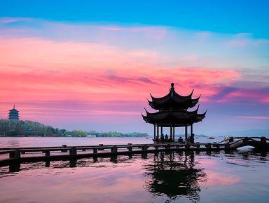 Ханчжоу — первое свидание