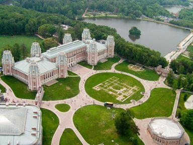 Царские резиденции Коломенское и Царицыно