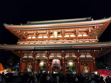 Самые удивительные храмы Токио