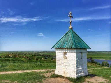 Есенинские места Рязанской области
