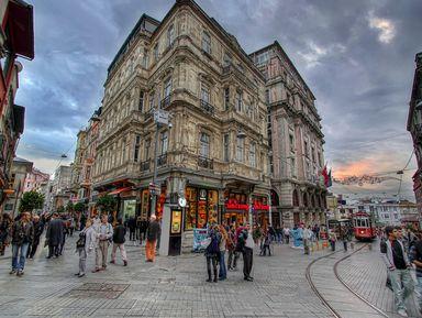 Насладиться ритмом Стамбула