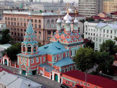 По старинным улицам Москвы