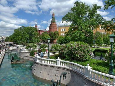 Приятно познакомиться, Москва!